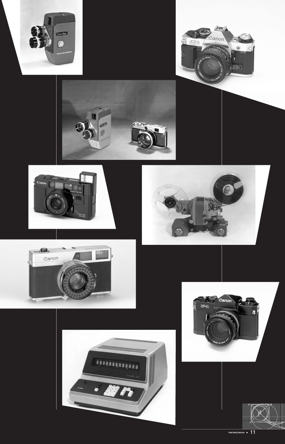 Pages_08-13_Canon.indd