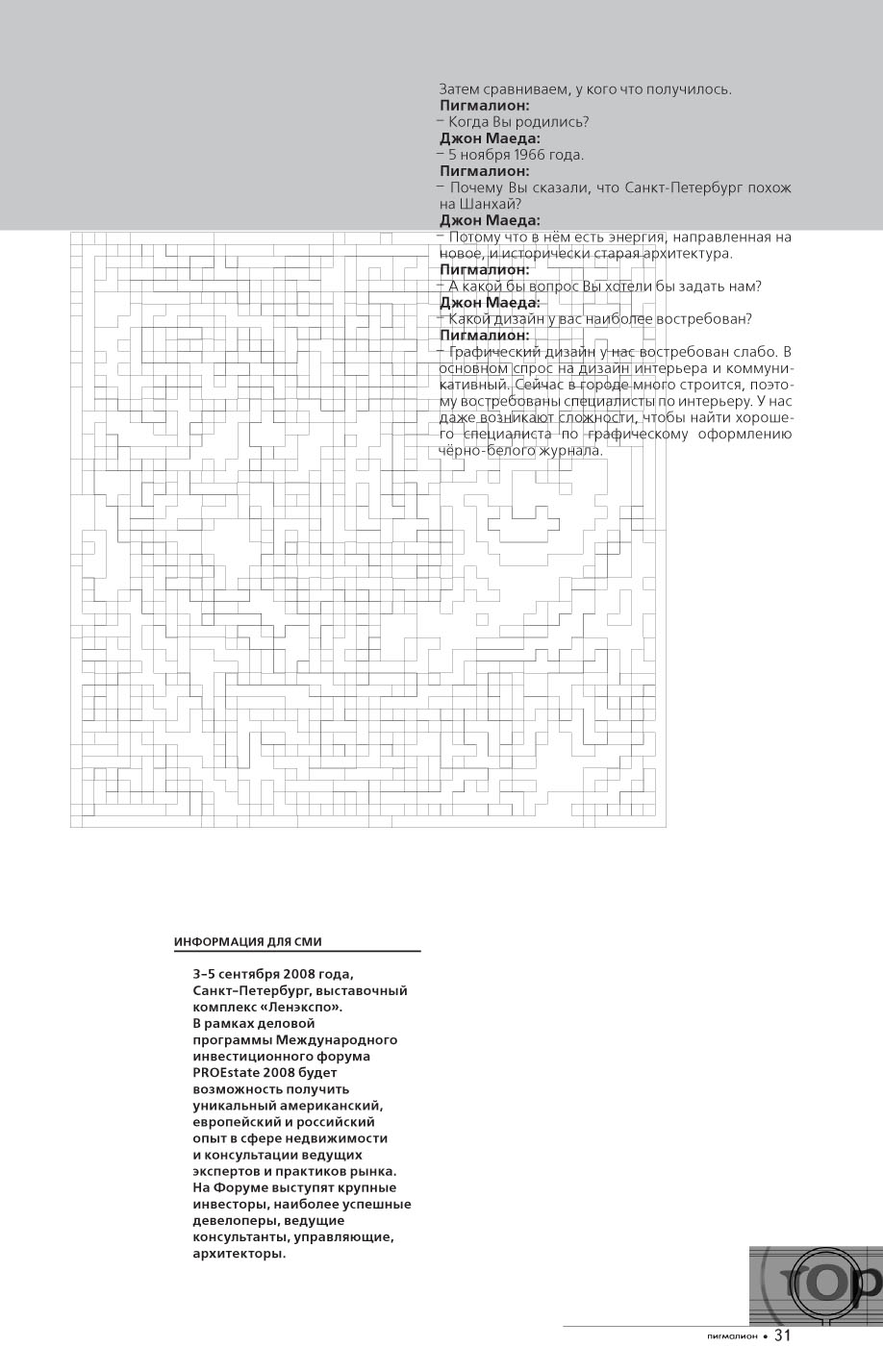 Pages_24-31_Maeda.indd