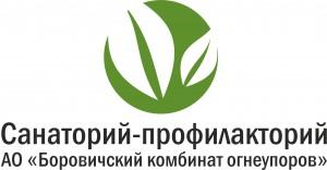 Логотип Санатория_