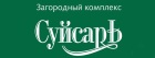 Суйсарь_logo